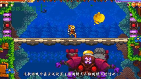 叛逆机械师,像素化风格的游戏,能够激起每一位玩家的情怀