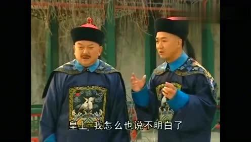 影视纪晓岚骂起和珅理直气壮,皇上出来得封街,和珅出来要清道