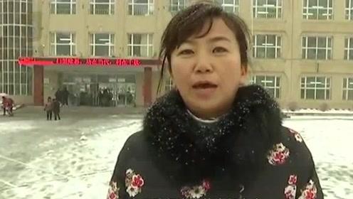 实名羡慕!黑龙江鸡东遇大雪,全县中小学生放假半天耍雪