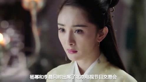 杨幂与李晨参加秋招会恰好坐在相邻,俩人低头交流露出笑容