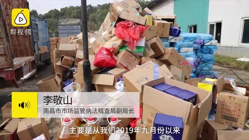 保障舌尖安全!2千件罚没食品被集中销毁,案值30万