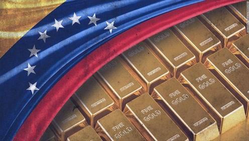 美联储阻止委内瑞拉运回黄金后,事情正起变化,委内瑞拉或将由穷转富