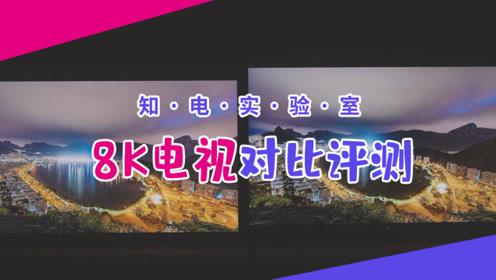 难分伯仲,SONY Z9G和三星Q900的8K电视旗舰之战!