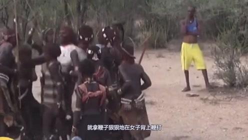 非洲部落的特殊求爱方式,拿鞭子抽打,打得越狠女人却越开心!