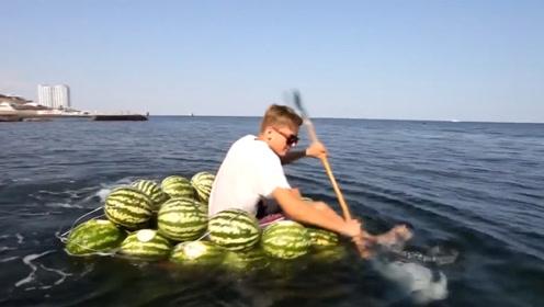 用西瓜也能做船?两个老外大胆尝试,最后居然成功了
