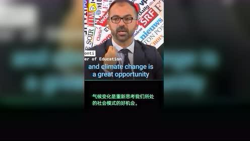 威尼斯水灾敲响警钟!意大利2020年开设气候课程