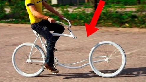 4种十分奇葩的自行车,有的看起来好像断开了,你喜欢哪一种?