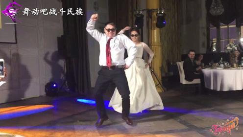"""战斗民族新娘和老爸在婚礼上跳""""骑马舞"""",来宾们都看呆了"""