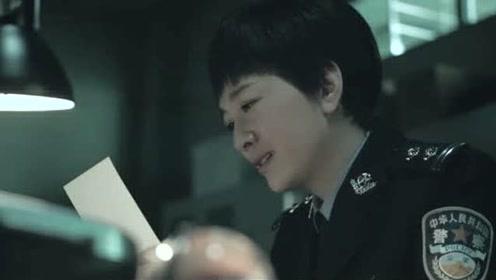 《时空来电》这是我最后悔的事!李小冉打开曹征的相册后悔痛哭