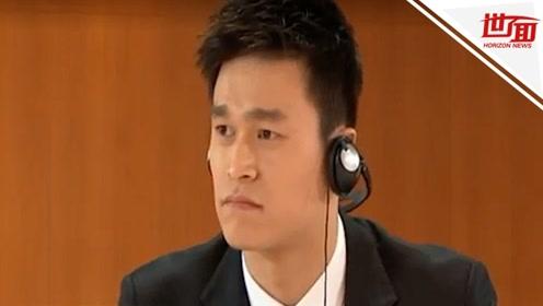 翻译错误频出影响沟通 孙杨听证会临时更换翻译团队