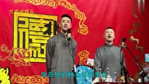 张云雷这平时二个习惯,才是郭德纲称他是老艺术家的原因