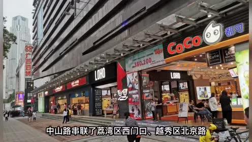 79亿元!广州楼市前三季度大宗交易都投向了哪?