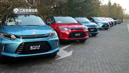 广汽本田VE-1媒体试驾体验活动在天津举办