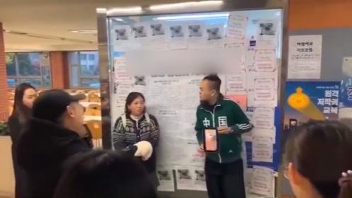 现场!乱港声浪蔓延至韩国多所大学 中国留学生用事实强势反击