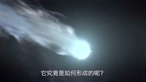 深入了解彗星,揭开行星形成的秘密!