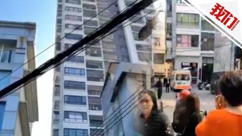 广东肇庆一女子从高楼坠下 砸中过路孩童致1死1伤