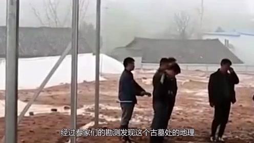 山西发现穆桂英墓地,专家十分兴奋:传说竟然是真的!