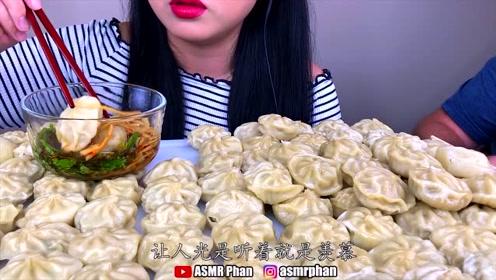 韩国美女喜欢吃饺子,一口一个吃嗨了,网友看见都羡慕了!