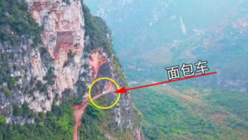 """贵州最危险""""死亡公路"""",老司机都打哆嗦,最宽处不超过3米"""