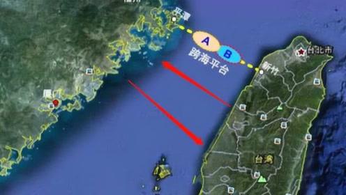 """""""台湾海峡""""到底有多宽?到底填海还是造桥,今天总算明白了!"""