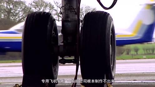 飞机很大,飞机的轮子很少,为什么小小的轮子能支撑大大的飞机呢?