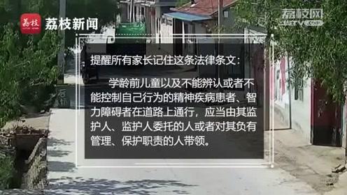 2岁女童横过道路被撞身亡 交警认定女童要担一半责任