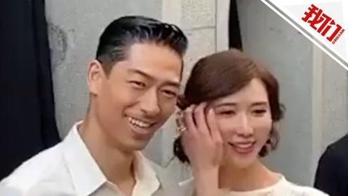 林志玲婚礼前一日先彩排 手挽老公向围观者微笑致谢