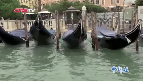 """意大利威尼斯85%地区被淹总理宣布进入""""紧急状态"""""""