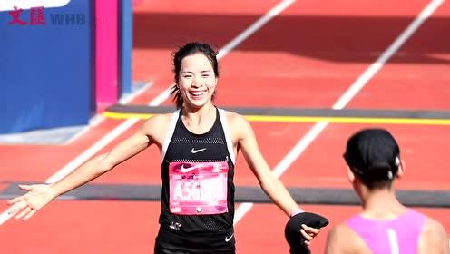 2019上海国际马拉松终点