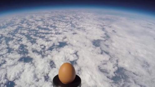 鸡蛋在太空打破会有怎样的变化?老外亲测,出现不可思议的一幕!