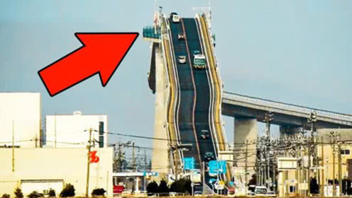 """日本基建技术更胜一筹?日本的""""垂直""""大桥,让人看傻了眼"""