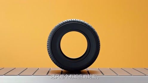 轮胎缺陷检测迈进智能时代,准确率高达 99.9% 以上