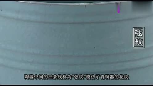 瓷器鉴赏:这件汝窑三足樽!色泽淡雅!瓷釉光亮!太好看了