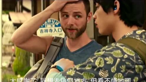格式工厂日本总务省震撼短片《连接5G以后的世界》