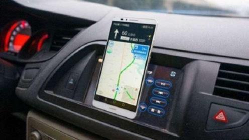 开车时使用手机导航也要被扣分?车主:又是哪条交规上写的处分?