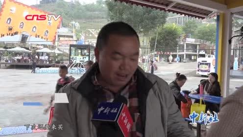 逛景区是为买肉?重庆一景区卖酥肉每斤15元每天售卖上千斤