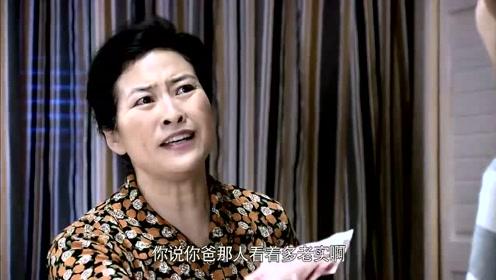 王喜贞整理过季衣服,翻出老伴私房钱,怎料背后是儿媳指点江山