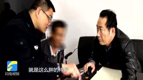 """""""梅姨""""新画像作者方发声:今年三月曾受邀赴广州协助警方画像"""