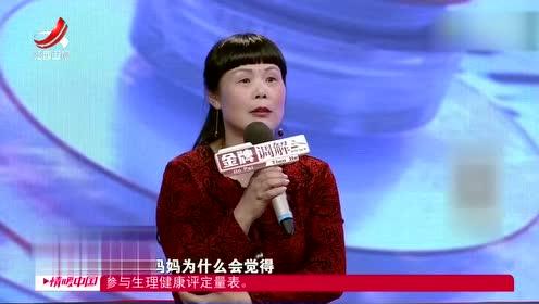 严先生称:妈妈是受了姐姐们的挑唆 才误解了我