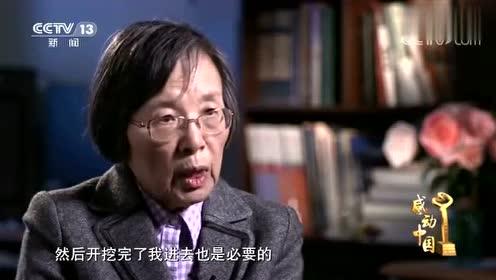 """今天 致敬""""中国核司令""""程开甲 他是中国核武器研究的开创者之一"""