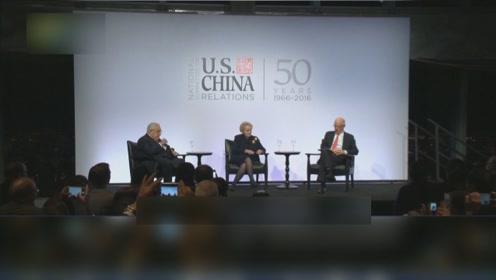 """基辛格:美中两国应妥善管控分歧 构建""""坦诚以待""""的双边关系"""