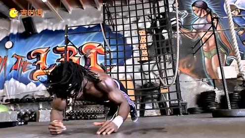 西非自然健身大师,靠大米面包补充蛋白质,俯卧撑练出逆天肌肉