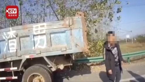 男子货车上私加栏板印渣男二字 被交警拦下罚款500元