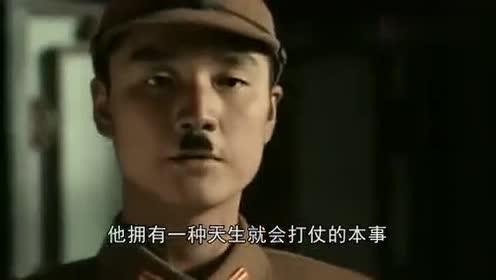 亮剑:李云龙宁可去喂马!也不愿意去被服厂!这是为何?!