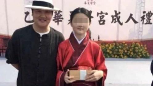 难抵舆论?孙楠女儿曾就读的传统文化学校被曝关门