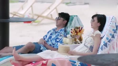 老大叔带小娇妻度蜜月!看着沙滩美女傻笑!这不是自讨苦吃嘛!
