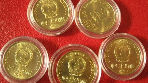 都说梅花5角硬币含黄金,这种说法是真的吗?看完告诉身边人