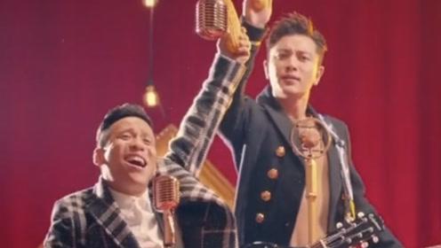 宋小宝和贾乃亮合作唱歌,《全世界都在说东北话》画面竟然有点搞笑!
