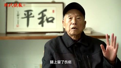 八位南京大屠杀幸存者共同发出和平之愿