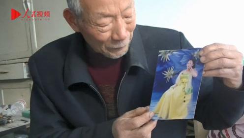 女子因没考上重点中学精神恍惚 走失后72岁老父亲苦寻十多年